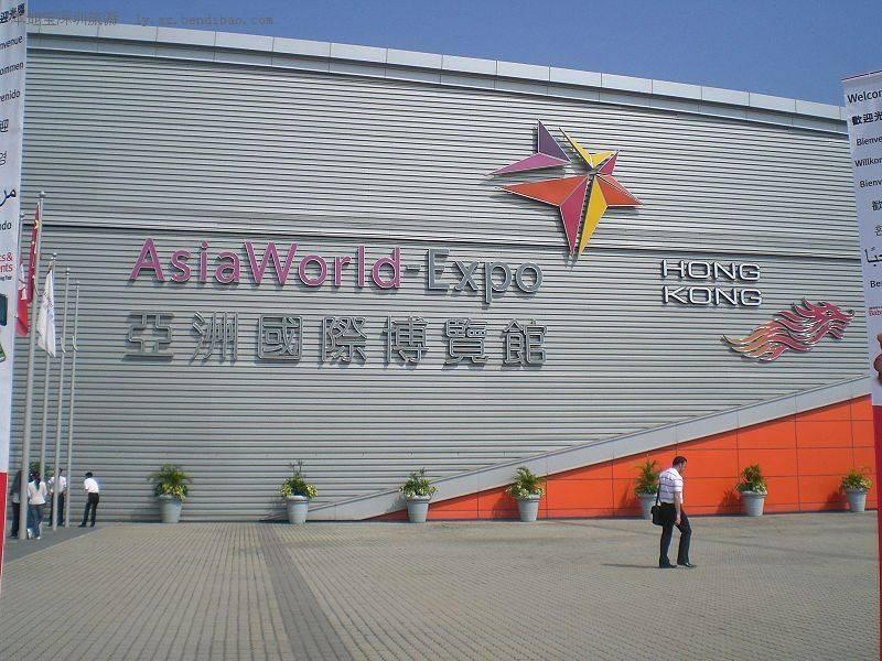 香港亚洲国际博览馆_环球资源电子产品展于每年的四月及十月在香港亚洲国际博览馆举行.